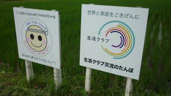 20110723_jahyougokokkou_002