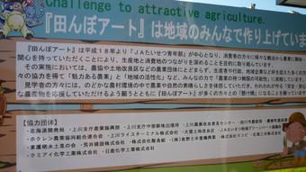 20110724_jatasetsu_014